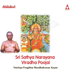Sri Sathya Narayana Viradha Poojai songs