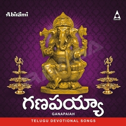 Ganapaiah songs