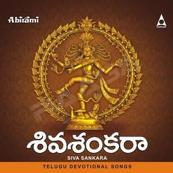 Siva Sankara songs
