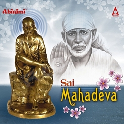 Sai Mahadeva songs