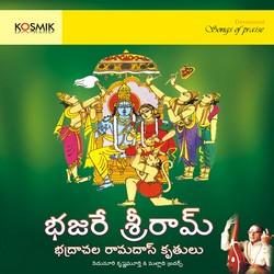 Bhajare Sriraamam songs