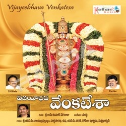 Vijayeebhava Venkatesa songs