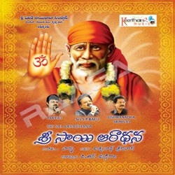 Sri Sai Aaradhana songs