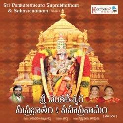 Sri Venkeshwara Suprabatham songs