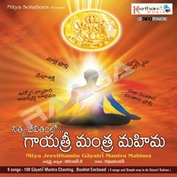 Nitya Jeevithamlo Gayatri Mantra Mahima songs