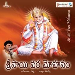 Sri Sai Vara Mohanam songs