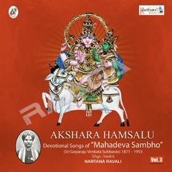 Akshara Hamsalu songs