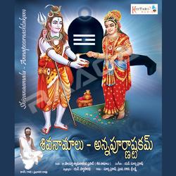 Shiva Naamalu - Annapoorna Ashtakam songs