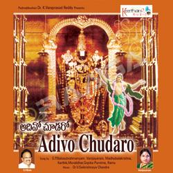 Adivo Chudaroo songs