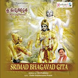 Srimad Bhagavad Gita songs