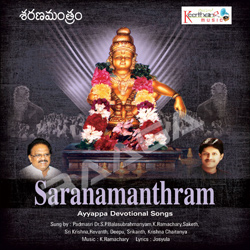 Saranamanthram songs