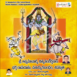 Sri Annamacharya Nitya - Chathuryugabandham songs