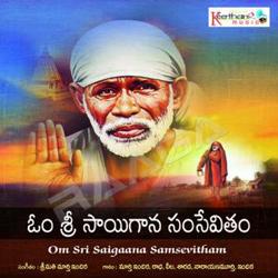 Om Sri Sai Gana Samsevitham songs