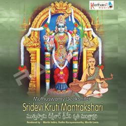Sridevi Kruti Mantrakshari songs