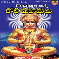 Sri Anjanna Koti Mahimallu songs