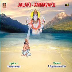 Jalari - Ammavarau songs