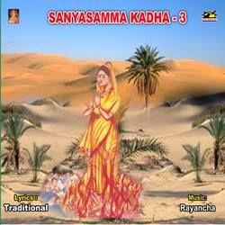Sanyasamma Katha - Vol 3 songs