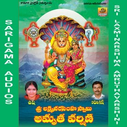 Sri Laxmi Narashimha Swamy Amruthavarshini songs