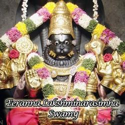 Eeranna Lakshminarasimha Swamy songs