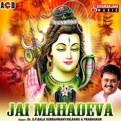 Jaya Mahadeva songs