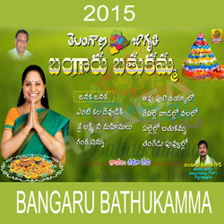Bangaru Bathukamma songs