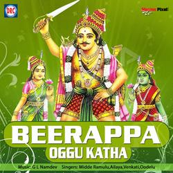 Beerappa Oggu Katha songs