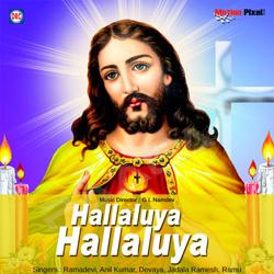 Hallaluya Hallaluya songs