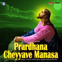 Prardhana Cheyyave Manasa songs