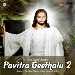 Pavitra Bakthi Geethalu - Vol 2 songs