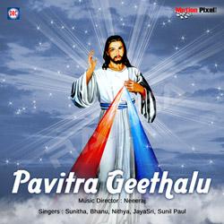 Pavitra Bakthi Geethalu songs