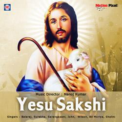 Yesu Sakshi songs