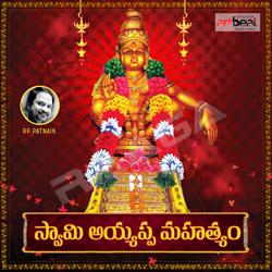 Swamy Ayyappa Mahathyam songs