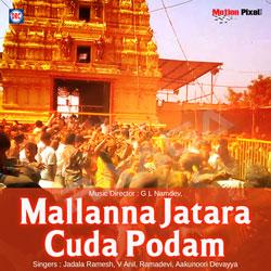Mallanna Jatara Cuda Podam songs