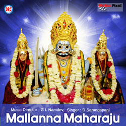 Mallanna Maharaju songs