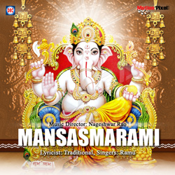 Mansasmarami songs