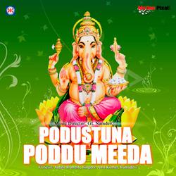 Podustuna Poddu Meeda songs