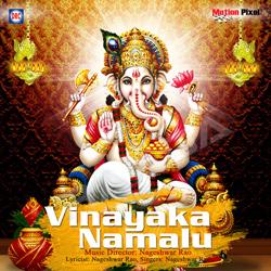 Vinayaka Namalu songs