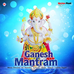 Ganesh Mantram songs