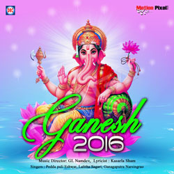 Ganesh 2016 songs