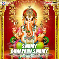 Swamy Ganapaiya Swamy songs