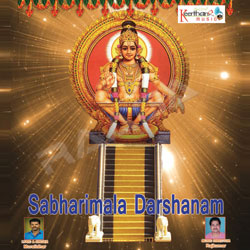 Sabharimala Darshanam songs
