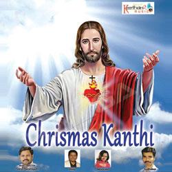 Chrismas Kanthi songs