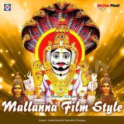 Mallanna Film Style songs
