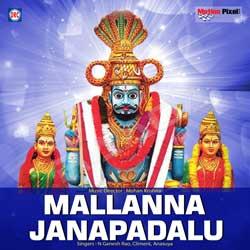 Mallanna Janapadhalu songs