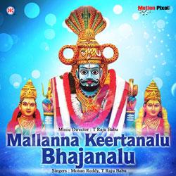 Mallanna Keertanalu Bhajanalu songs