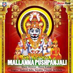 Mallanna Pushpanjali songs
