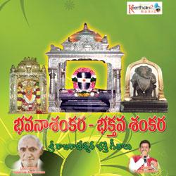 Bhavana Shankara - Bhakthava Shankara songs