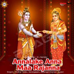 Annalake Anna Maa Rajanna songs