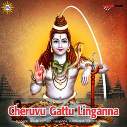 Cheruvu Gattu Linganna songs