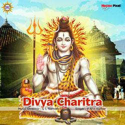 Divya Charitra songs